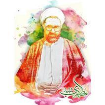 کتاب پرسش های قرآنی، پاسخ های شهید مطهری