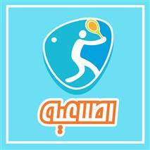 مجموعه ورزشی موسسه فرهنگی طلوع به مناسبت هفته تربیت بدنی برگزار می کند
